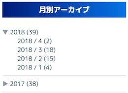 f:id:ryota-17:20180405204503p:plain