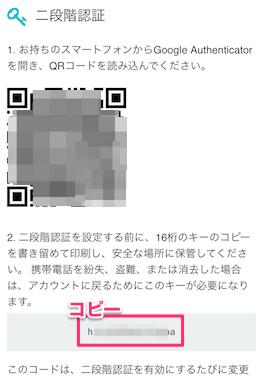 f:id:ryota-17:20180411200944p:plain