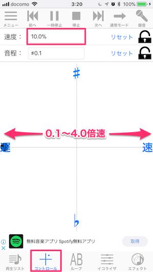 f:id:ryota-17:20180417040602p:plain