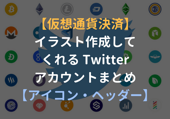f:id:ryota-17:20180510222211p:plain