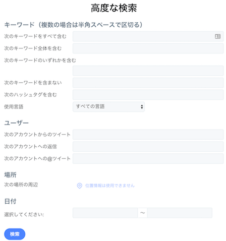 f:id:ryota-17:20180521161240p:plain