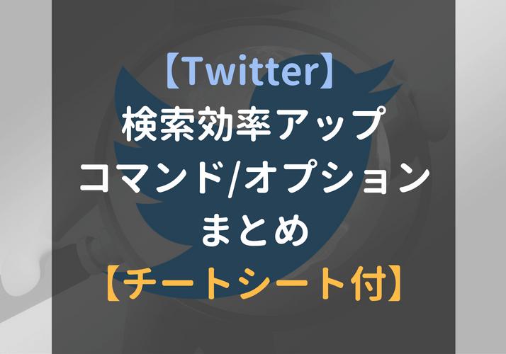 f:id:ryota-17:20180522022924p:plain