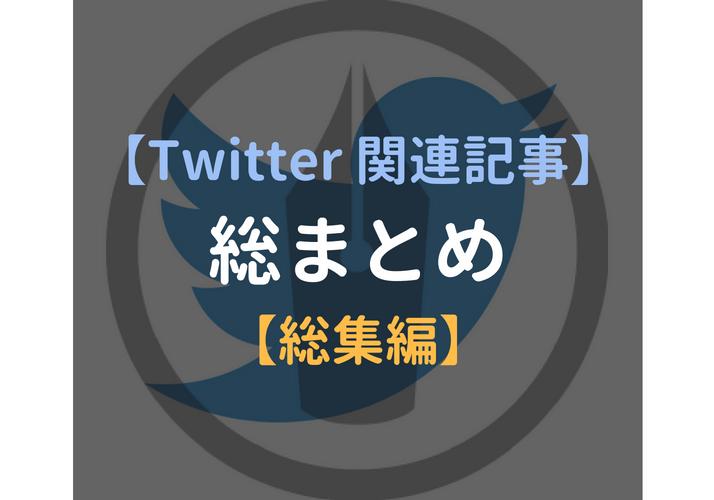 f:id:ryota-17:20180522031451p:plain