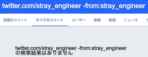 f:id:ryota-17:20180524165006p:plain