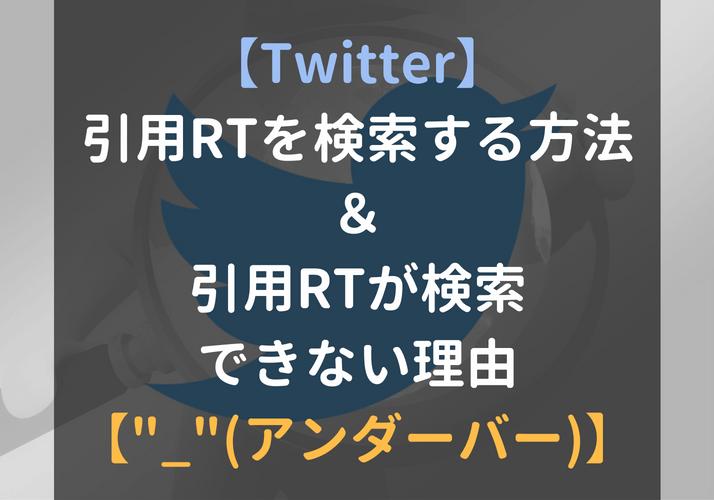 f:id:ryota-17:20180524171035p:plain