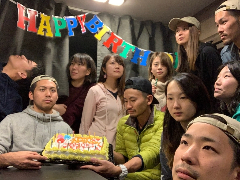 f:id:ryota-a-world:20190115104411j:plain