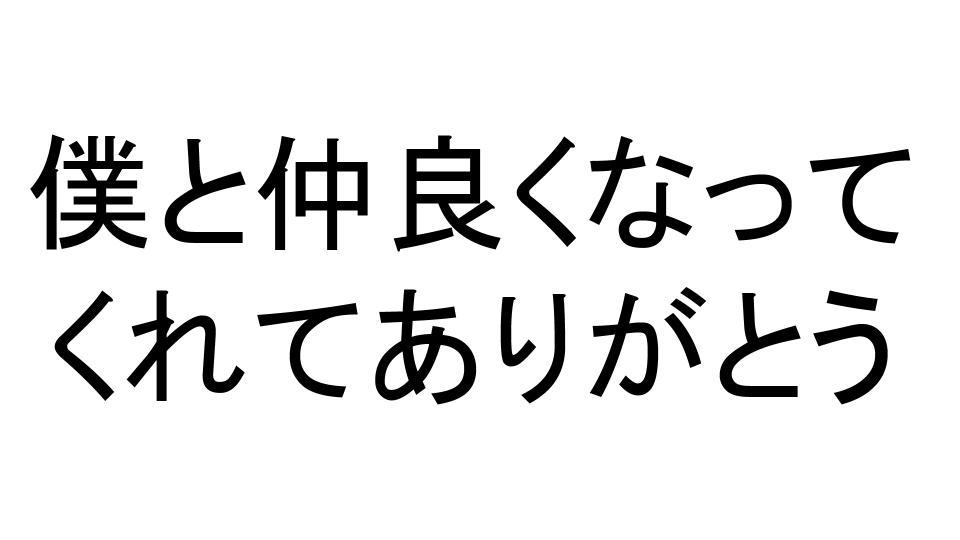 f:id:ryota0622:20161119172054j:plain