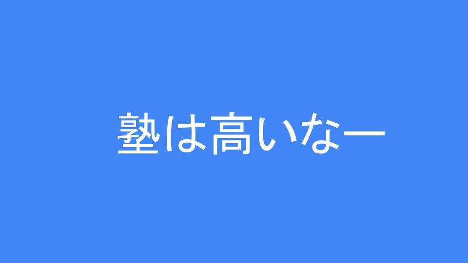 f:id:ryota0622:20161125194946j:plain