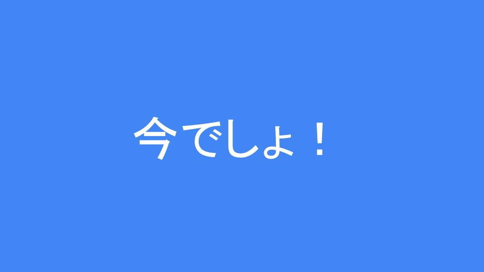f:id:ryota0622:20161126130643j:plain