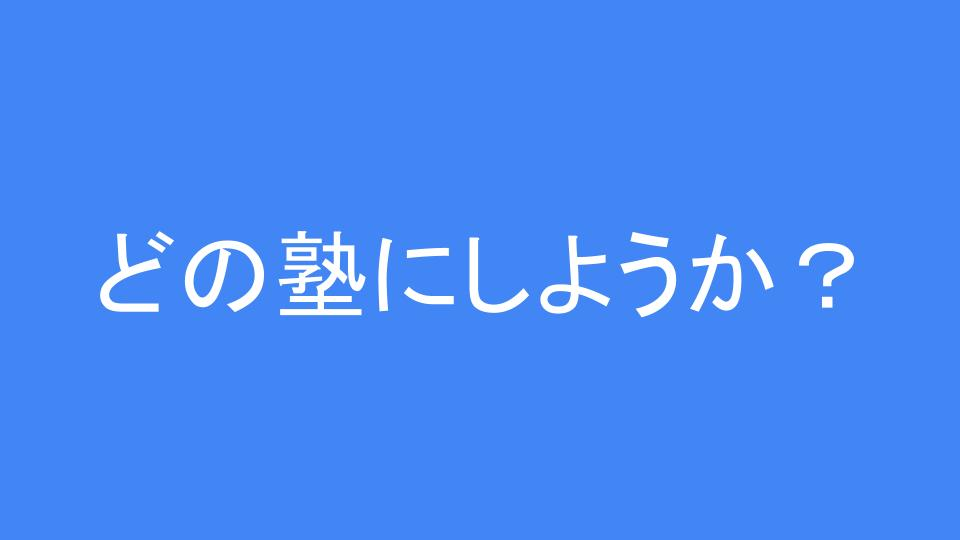 f:id:ryota0622:20161128224817j:plain