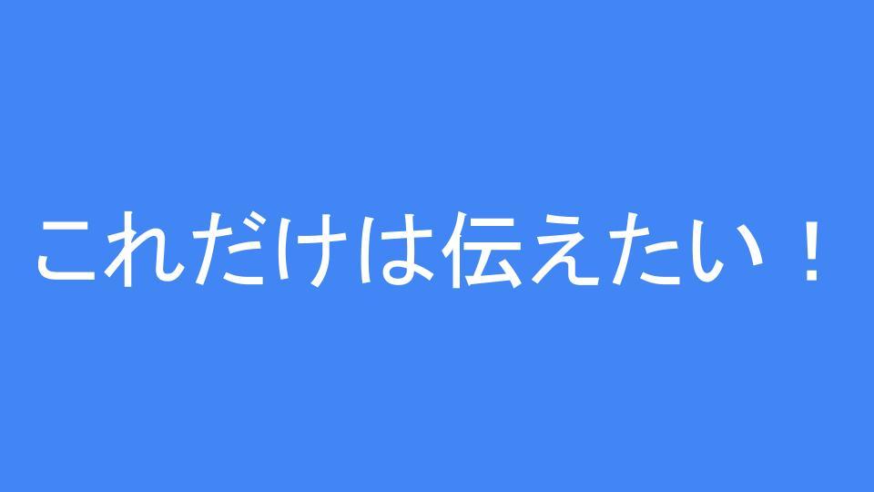 f:id:ryota0622:20161217143412j:plain