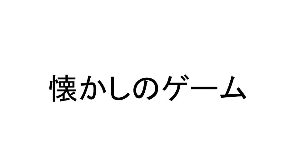 f:id:ryota0622:20161222015552j:plain