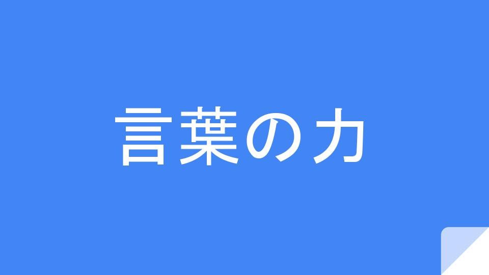 f:id:ryota0622:20170111225402j:plain