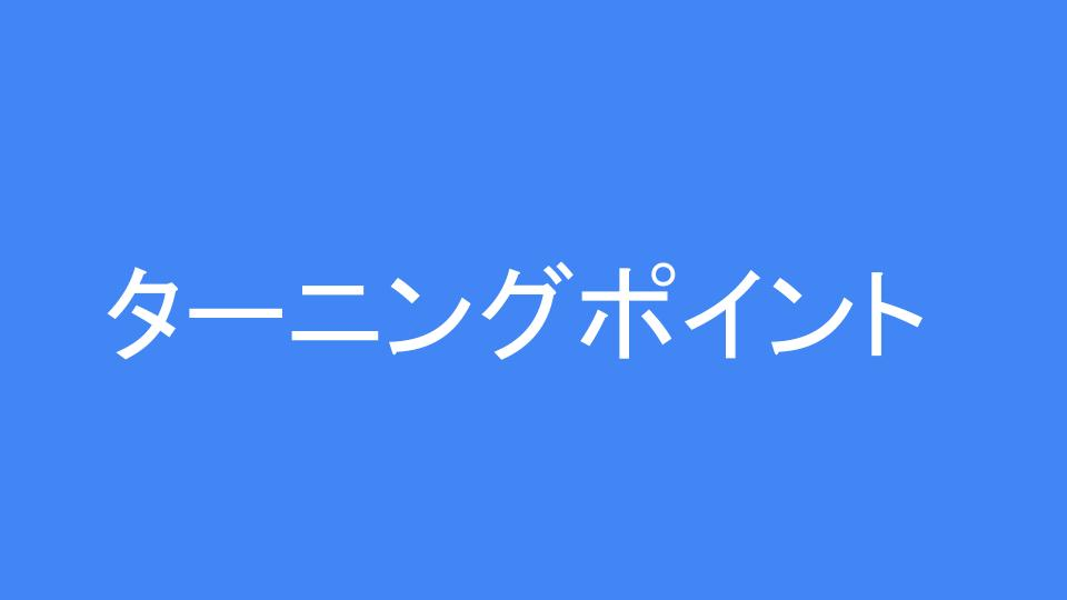 f:id:ryota0622:20170115121631j:plain
