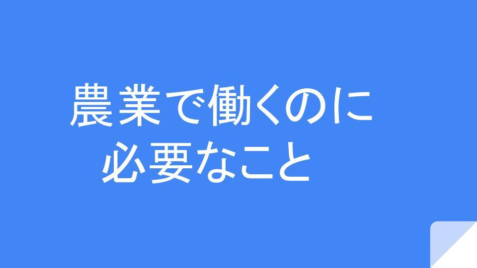 f:id:ryota0622:20170128022023j:plain