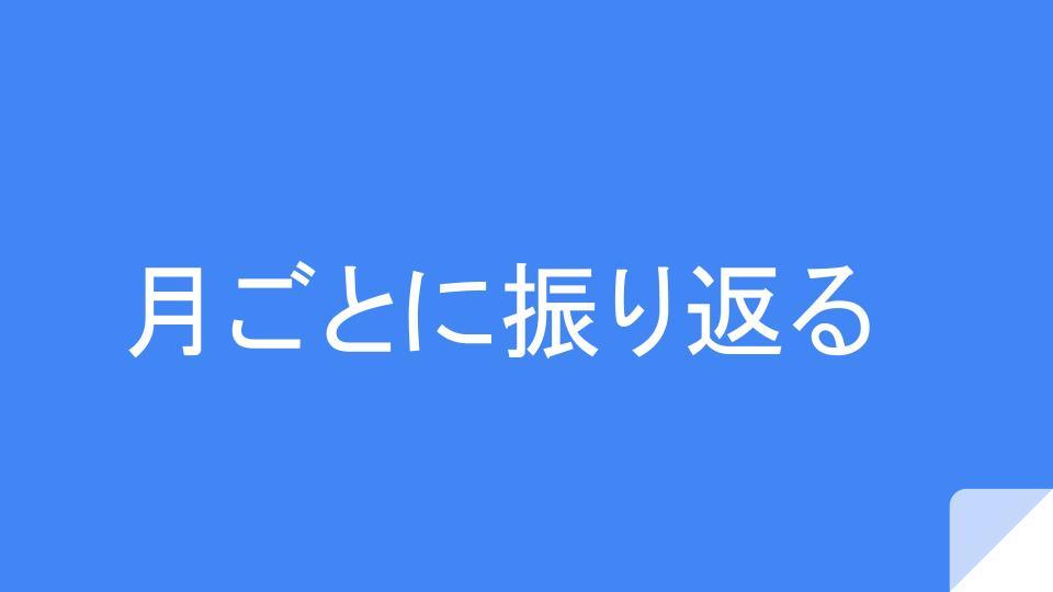 f:id:ryota0622:20170201020627j:plain