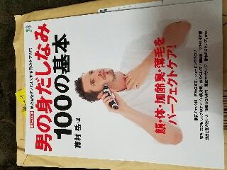 f:id:ryota0622:20170202114201j:image