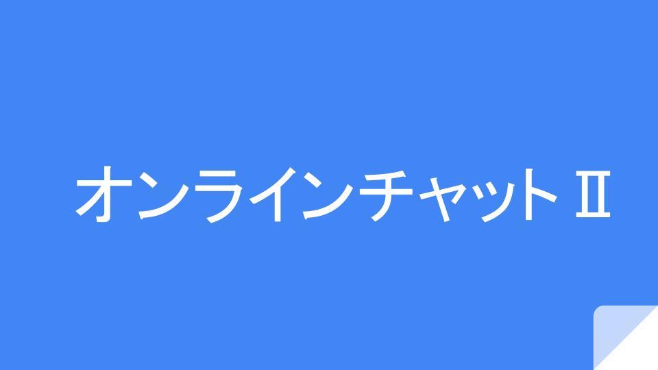 f:id:ryota0622:20170206013706j:plain