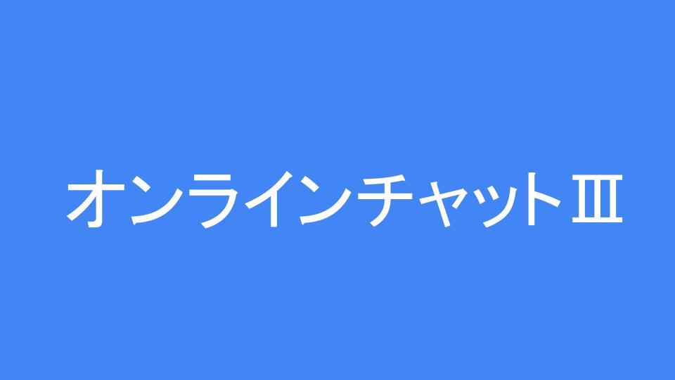 f:id:ryota0622:20170208011740j:plain