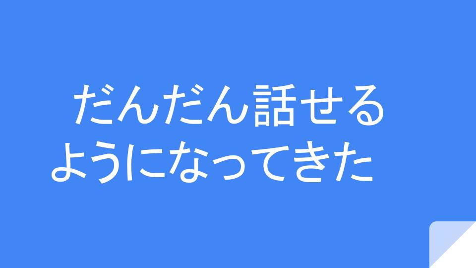 f:id:ryota0622:20170209120925j:plain