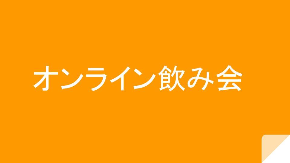 f:id:ryota0622:20170211132148j:plain