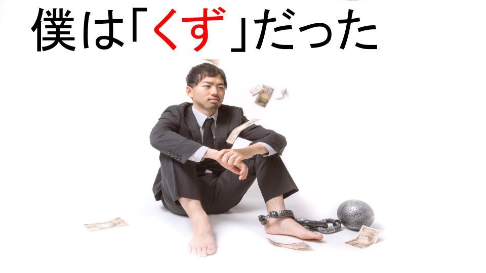 f:id:ryota0622:20170214020337j:plain