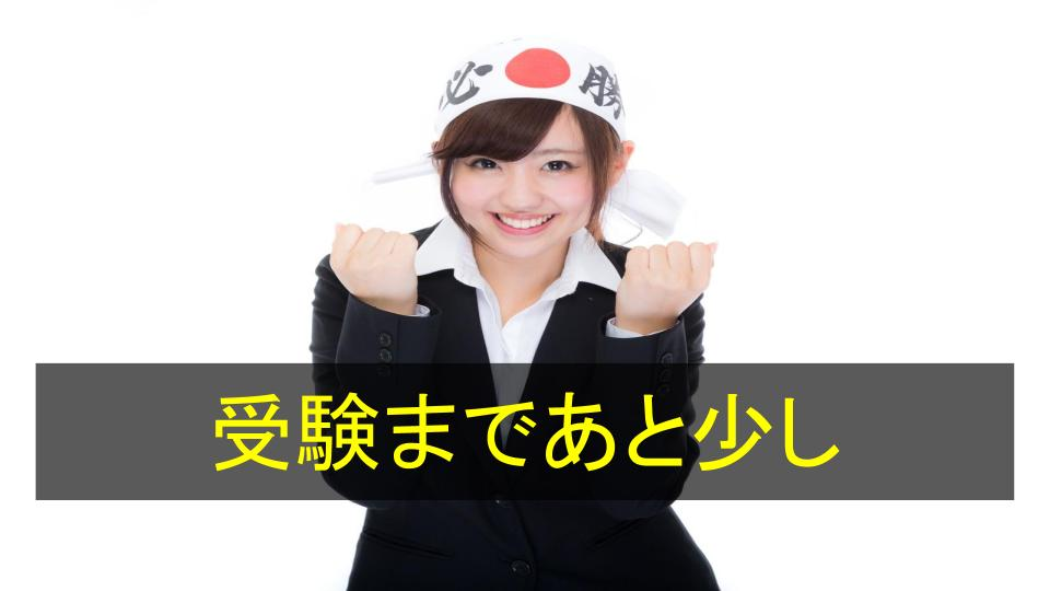 f:id:ryota0622:20170228011734j:plain