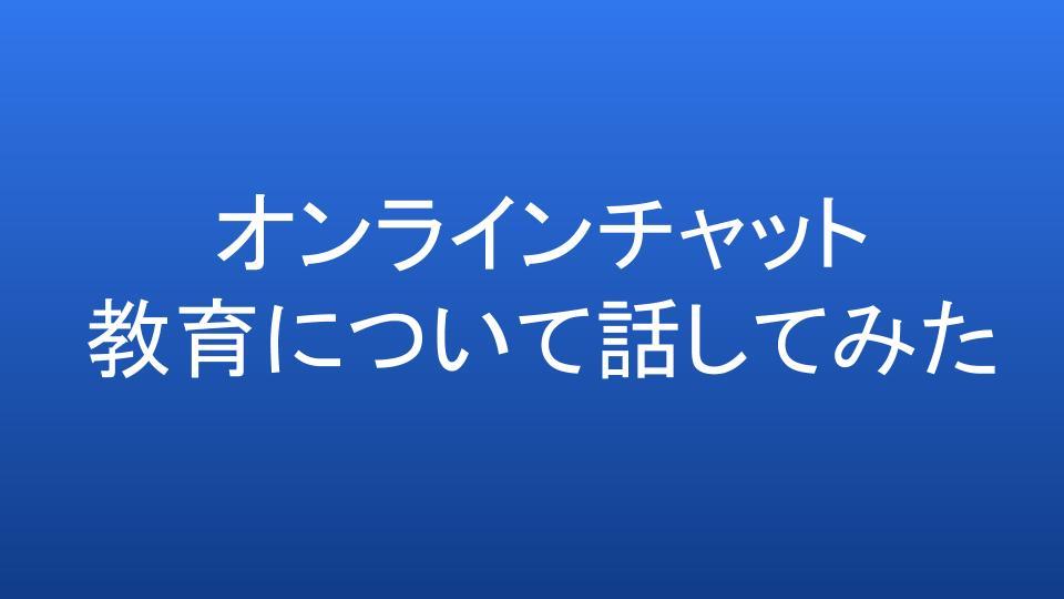 f:id:ryota0622:20170310120320j:plain