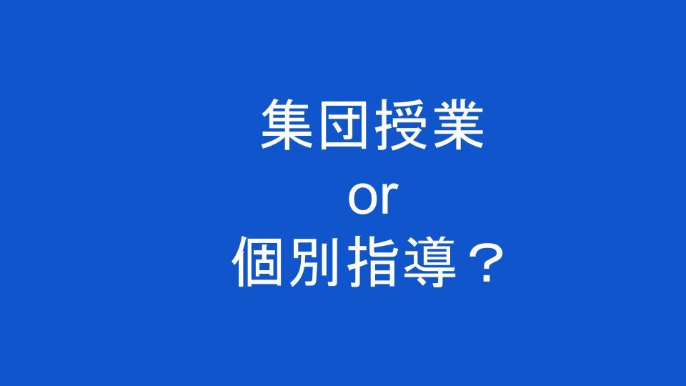 f:id:ryota0622:20170331222939j:plain