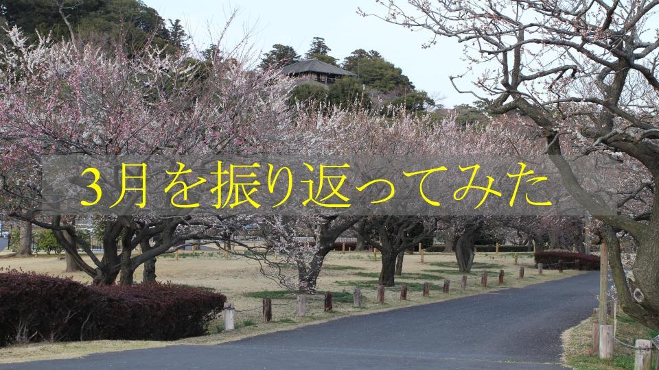 f:id:ryota0622:20170401021012j:plain