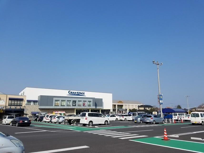 水戸の山新グランステージ