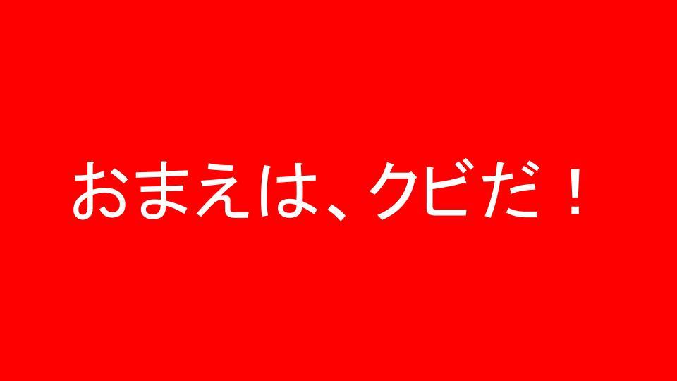 f:id:ryota0622:20170415010644j:plain