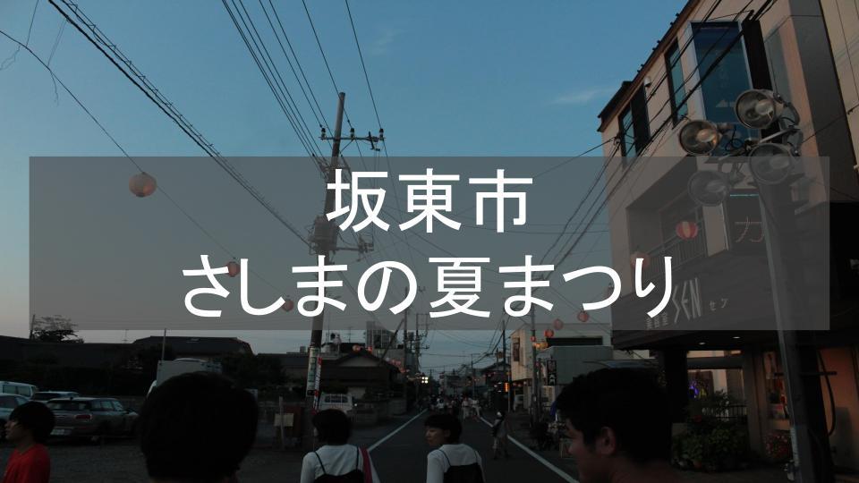 f:id:ryota0622:20170811200357j:plain