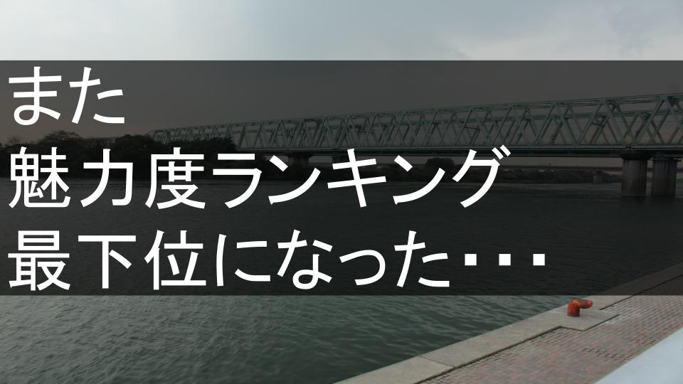 f:id:ryota0622:20171017112527j:plain