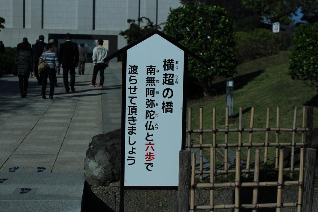 f:id:ryota0622:20171028155859j:plain