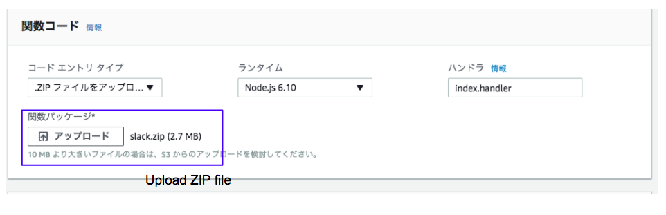 f:id:ryota0811:20180402182104p:plain