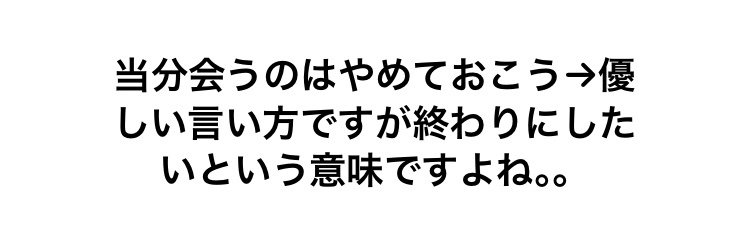 f:id:ryota1570:20210917033731j:plain