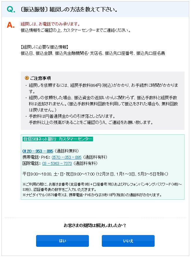f:id:ryota23:20180627210904p:plain