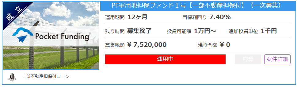 f:id:ryota23:20180711210400p:plain