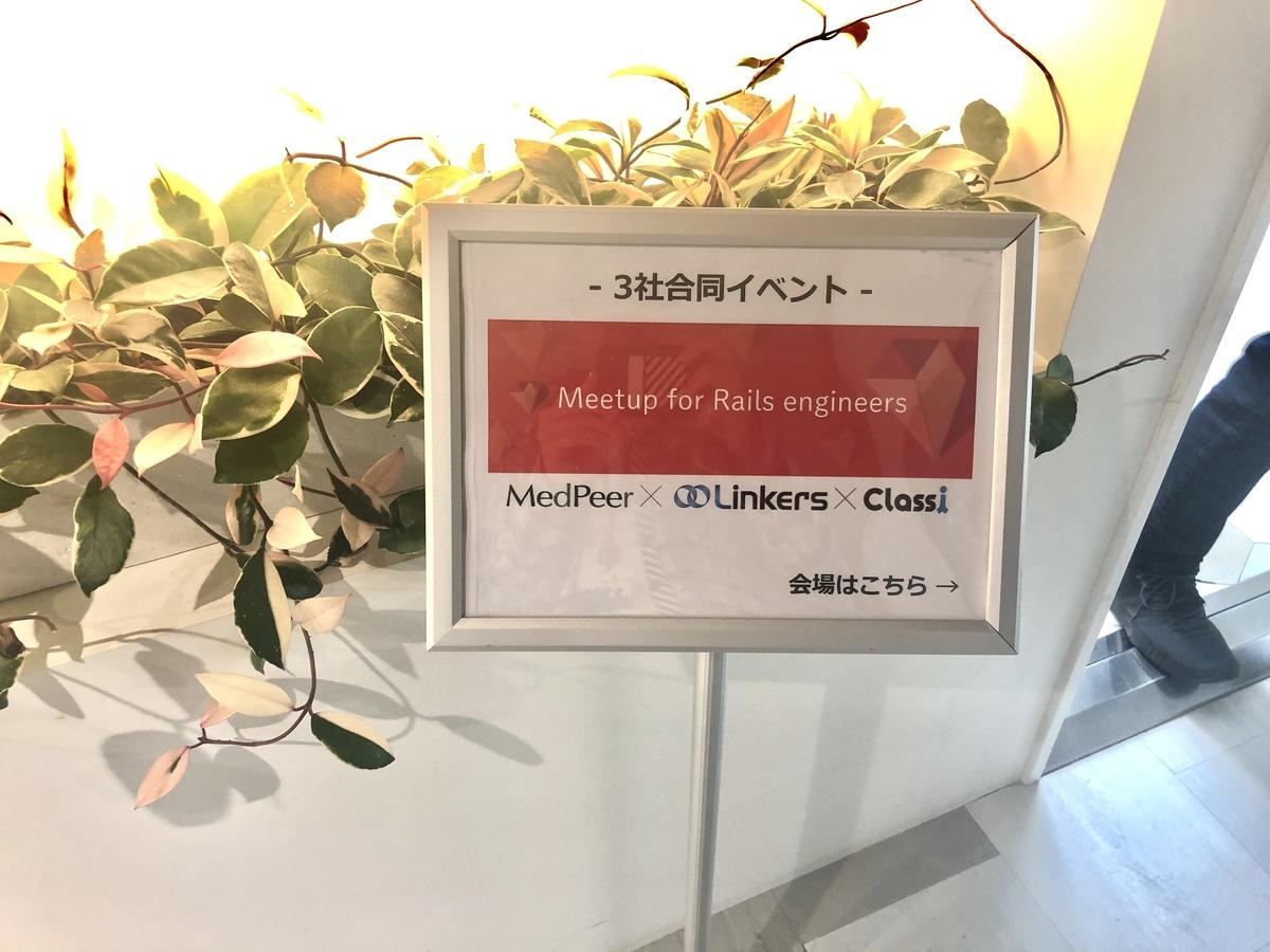f:id:ryota_suzuki_linkers:20191120163040j:plain