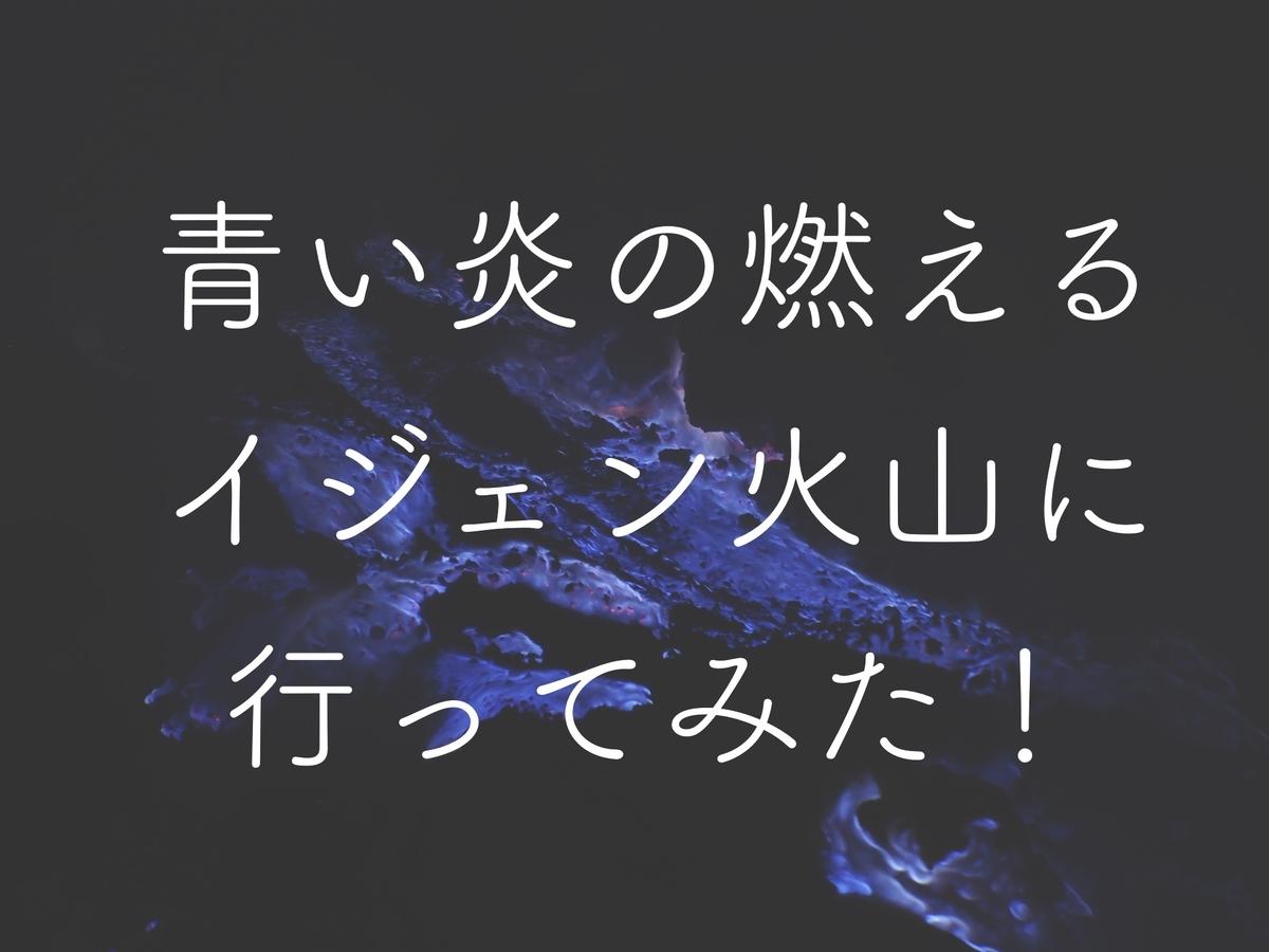 f:id:ryotabi:20190410232847j:plain