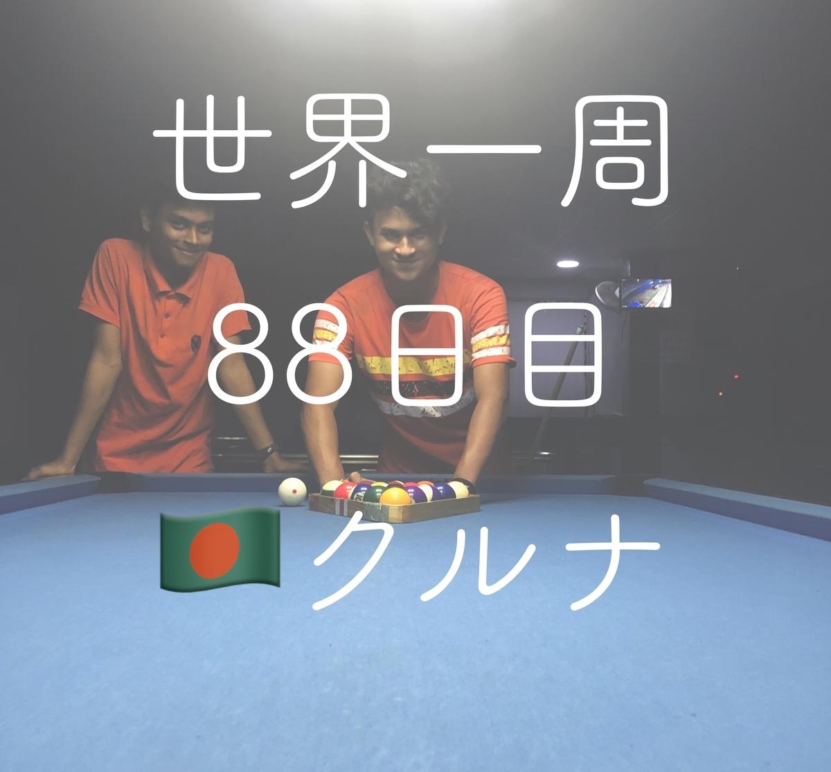 f:id:ryotabi:20191127202123j:plain