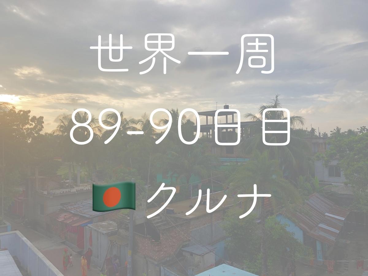 f:id:ryotabi:20191203140538j:plain