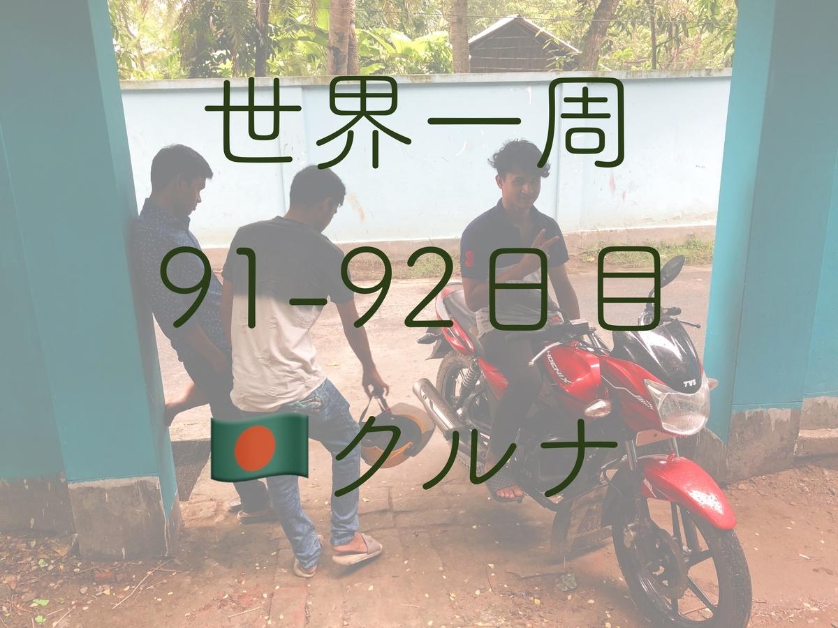 f:id:ryotabi:20191205150011j:plain