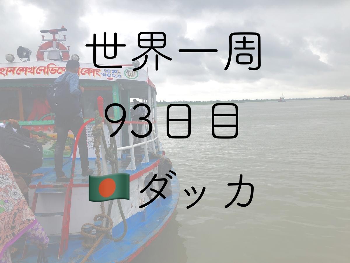 f:id:ryotabi:20191210160659j:plain