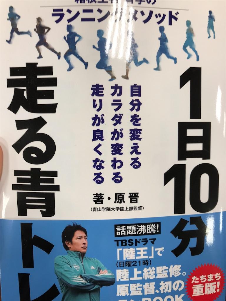 f:id:ryotachin:20171125140248j:image