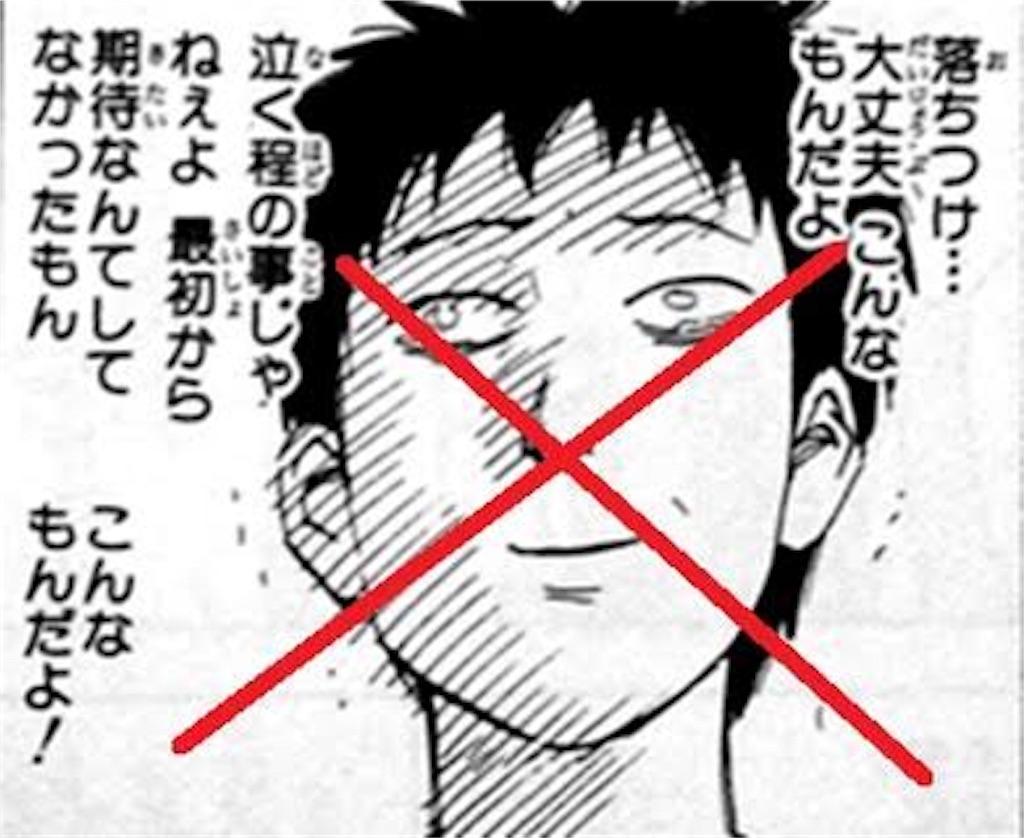 f:id:ryotachin:20171218080535j:image