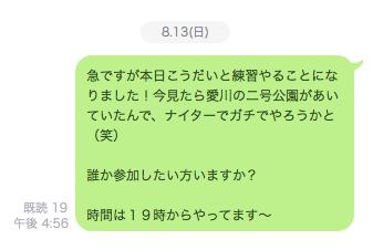 f:id:ryotadohi:20170903010716p:plain