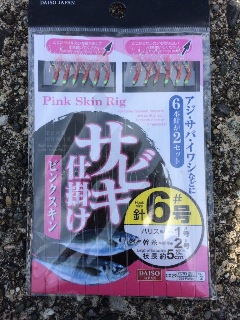 f:id:ryotadohi:20170924112113j:plain