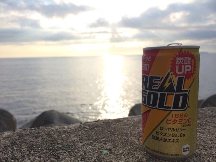 f:id:ryotadohi:20170926041621j:plain